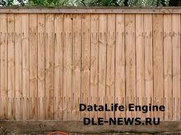 Деревянный забор и его ремонт.