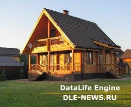 Домокомплект загородного дома из профилированного бруса